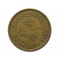 Гонконг 10 центов 1965 г. KN