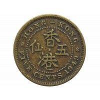 Гонконг 5 центов 1949 г.