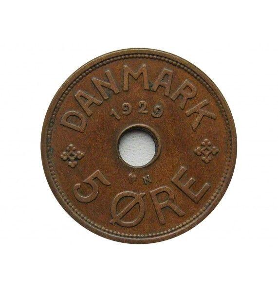 Дания 5 эре 1929 г.