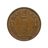 Дания 5 эре 1966 г.