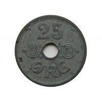 Дания 25 эре 1943 г.