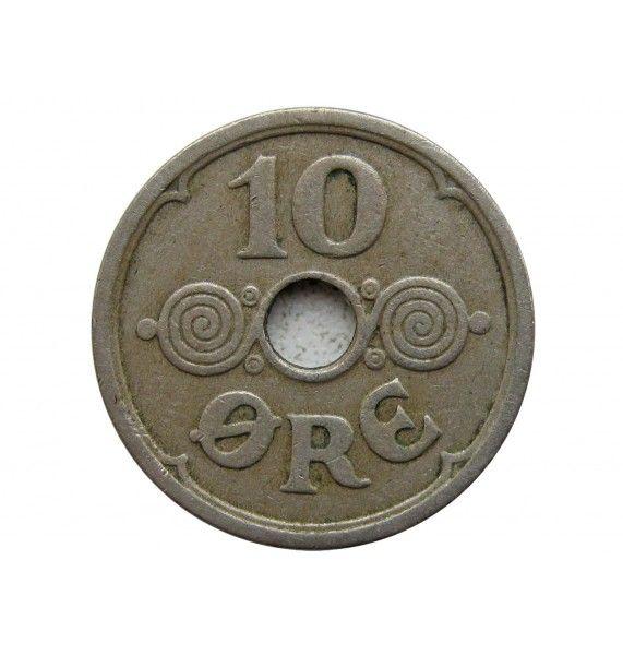 Дания 10 эре 1926 г.