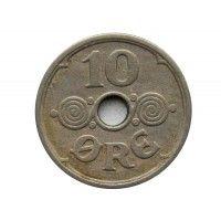 Дания 10 эре 1925 г.