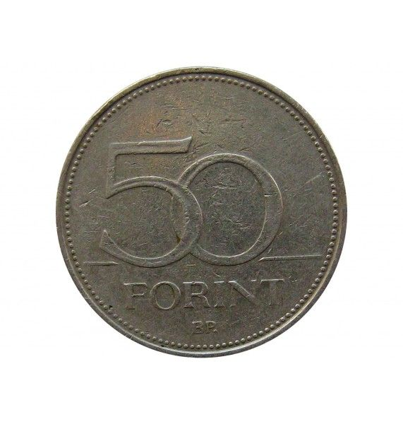 Венгрия 50 форинтов 1995 г.