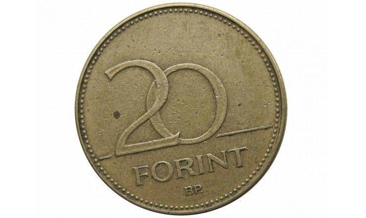 Венгрия 20 форинтов 1995 г.