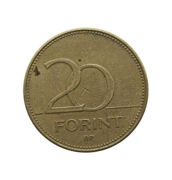 Венгрия 20 форинтов 1994 г.