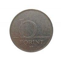 Венгрия 10 форинтов 1995 г.