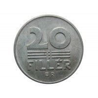 Венгрия 20 филлеров 1968 г.