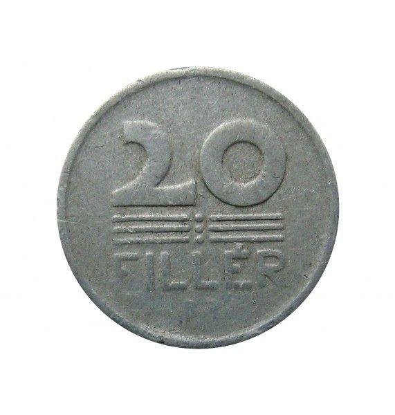Венгрия 20 филлеров 1959 г.