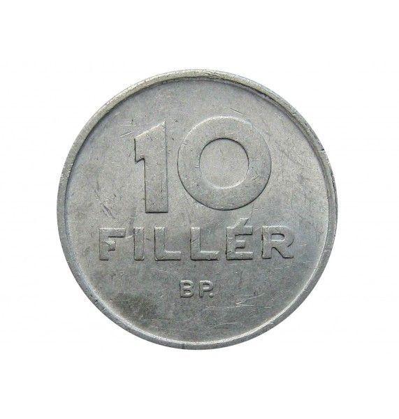 Венгрия 10 филлеров 1963 г.