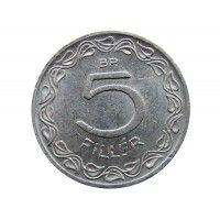 Венгрия 5 филлеров 1970 г.