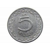 Венгрия 5 филлеров 1965 г.