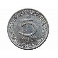 Венгрия 5 филлеров 1948 г.