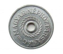 Венгрия 2 филлера 1963 г.