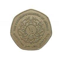 Иордания 1/4 динара 2009 г.