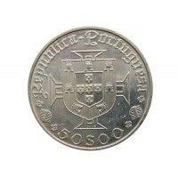 Португалия 50 эскудо 1969 г. (Васко да Гама)