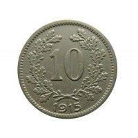 Австрия 10 геллеров 1915 г.