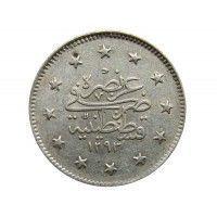 Турция 2 куруша 1293/27 (1901) г.