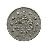 Турция 1 куруш 1293/24 (1898) г.