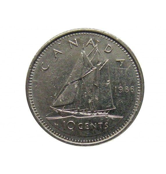 Канада 10 центов 1986 г.