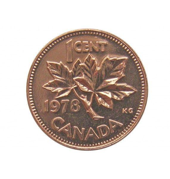 Канада 1 цент 1978 г.