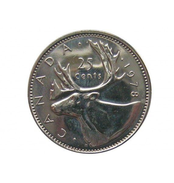 Канада 25 центов 1978 г.