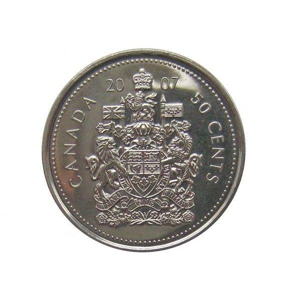 Канада 50 центов 2007 г.