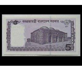 Бангладеш 5 така 2017 г.