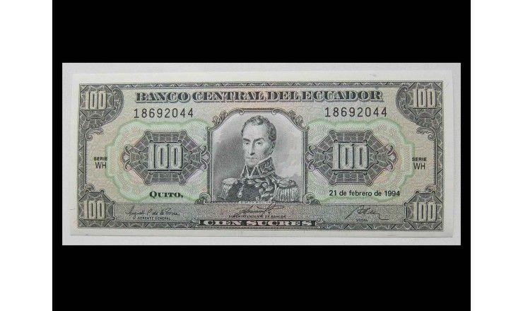 Эквадор 100 сукре 1994 г.