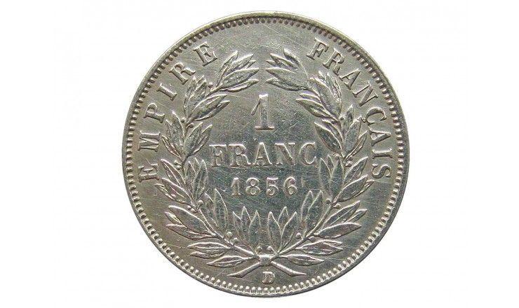 Франция 1 франк 1856 г. D (чистка)