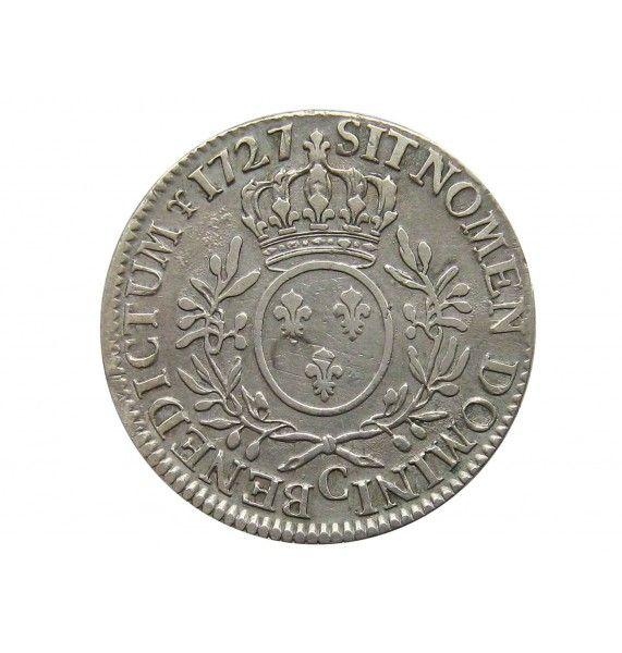 Франция 1 экю 1727 г. C (Кан)