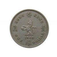 Гонконг 1 доллар 1960 г. KN