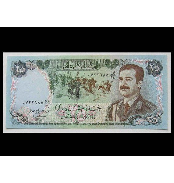 Ирак 25 динар 1986 г.