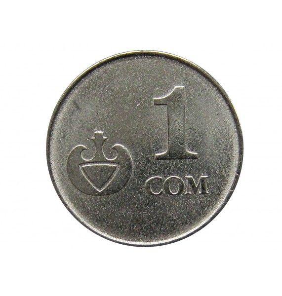 Киргизия 1 сом 2008 г.