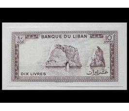 Ливан 10 ливров 1986 г.