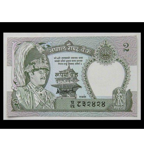 Непал 2 рупии 1981 г.