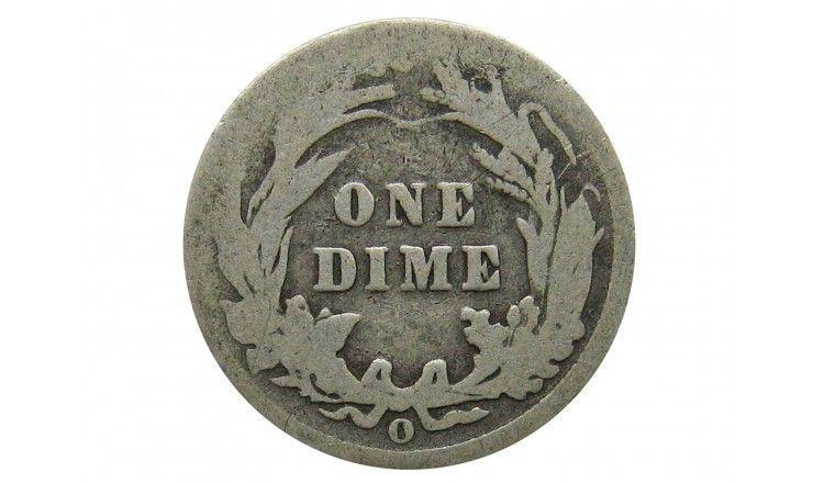 США дайм (10 центов) 1903 г. О