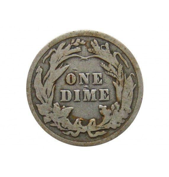 США дайм (10 центов) 1906 г.
