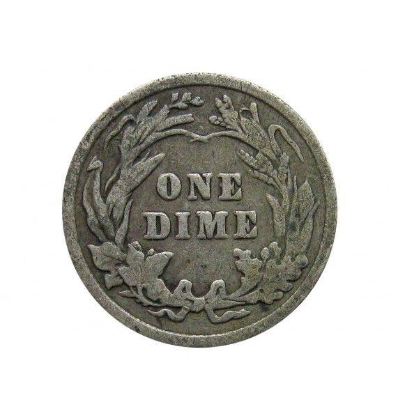 США дайм (10 центов) 1909 г.