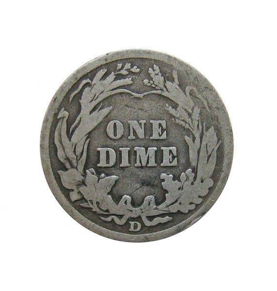 США дайм (10 центов) 1911 г. D