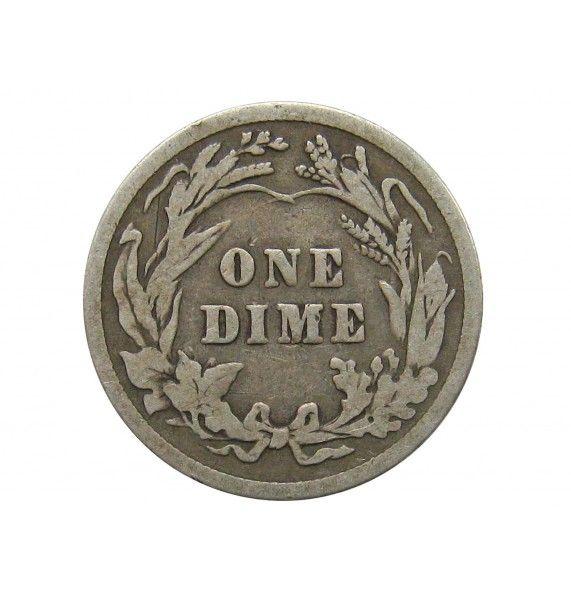 США дайм (10 центов) 1912 г.