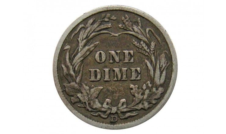 США дайм (10 центов) 1912 г. D