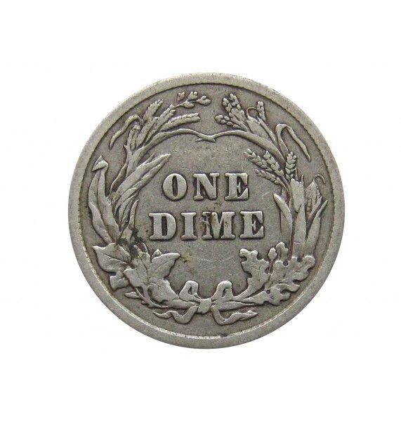 США дайм (10 центов) 1913 г.