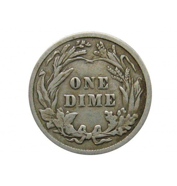 США дайм (10 центов) 1914 г.