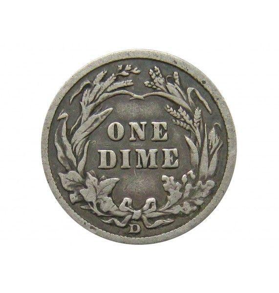 США дайм (10 центов) 1914 г. D