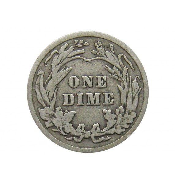 США дайм (10 центов) 1915 г.