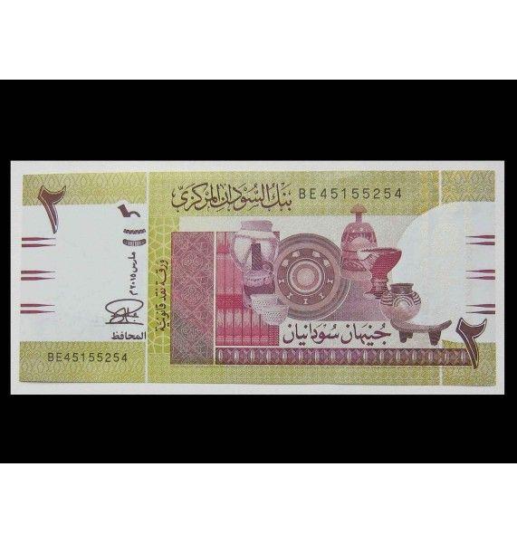 Судан 2 фунта 2015 г.
