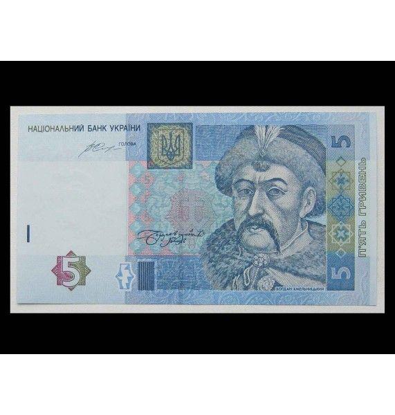 Украина 5 гривен 2015 г.