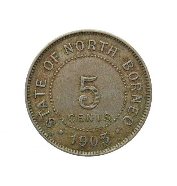 Северное Борнео 5 центов 1903 г.
