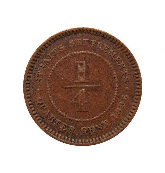 Стрейтс Сетлментс 1/4 цента 1898 г.